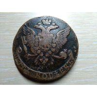 5 копеек 1761 год. Елизавета Петровна.