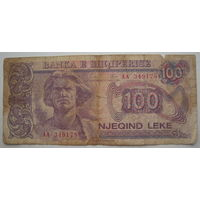 Албания 100 лек 1993 г.