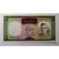 Иран. 20 риал. 1969 год Состояние! Р1-84