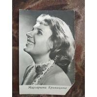 Актриса Маргарита Криницына 70г