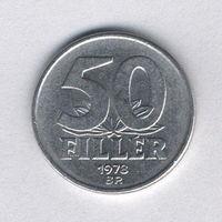 Венгрия, 50 филлеров 1978 г.