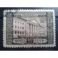 1952 университет в Тарту