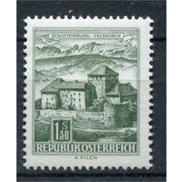 Австрия - 1967г. - Шаттенбург и Фелдкирх - полная серия, MNH с полосами на клее [Mi 1232] - 1 марка