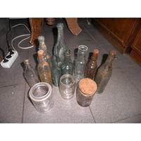 Бутылки,банки разные 12 шт.ПМВ