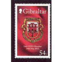 Гибралтар. Членство в УЕФА, футбол