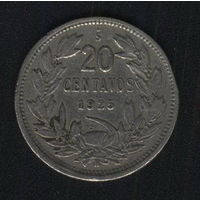 Чили 20 сентаво 1925 г.