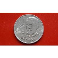 1 Рубль 1990 -СССР- А.Чехов(1860-1904) *медно-никель
