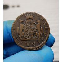 Монета 2 копейки 1771 Сибирь С 1 Рубля без МЦ