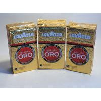 Кофе Молотый LAVAZZA QUALITA ORO (100% Арабика) 250 гр