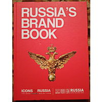 Icons of Russia. Russia's brand book