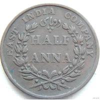 10. Ост индская компания  пол анны 1835 год*