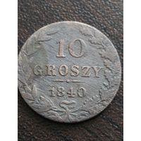 10  грошей 1840 MW хорошее коллекционное состояние