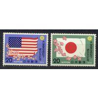 Япония. Флаги США и Японии. 1975. Серия 2 марки. Чистые
