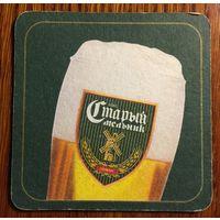 """Подставка под пиво """"Старый мельник"""" No 8"""