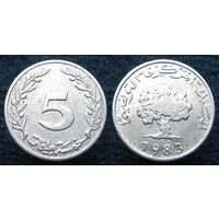 W: Тунис 5 миллимов 1983 (57)