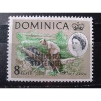 Доминика 1968 Елизавета 2 8 центов Надпечатка*