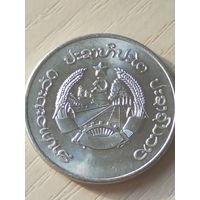 Лаос 50 атт 1980г.