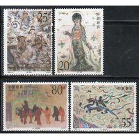 Живопись Китай 1992 год чистая серия из 4-х марок