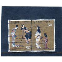 Япония. Mi:JP 1284,1285. Сцепка. Hikone Folding  (детали), 17 век. Серия: Филателистическая неделя. 1976.