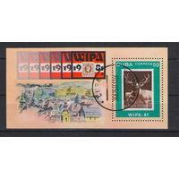 Куба Филателистическая выставка в Вене Олени город здания марка на марке 1981 год гашеный блок