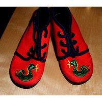 Детская обувь Fischer р. 21