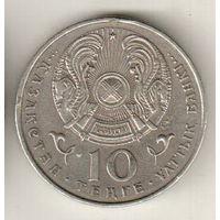 Казахстан 10 тенге 1993