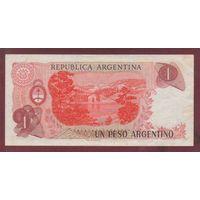АРГЕНТИНА. 1 песо арг. 1983-84. 14.958.586  распродажа