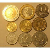 Полный набор Литвы после 1991 до Евро