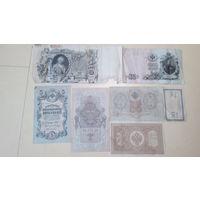 Банкноты РИ