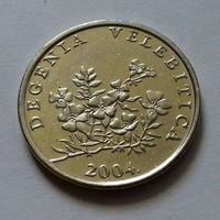 50 лип, Хорватия 2004 г., редкий чётный год, AU
