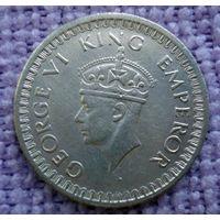 Британская Индия. 1/2 рупии 1942 г.