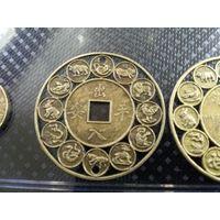 Продам медальон , зодиак из коллекции