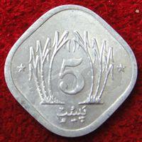 7761:  5 пайс 1987 Пакистан