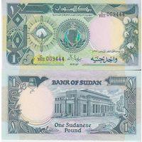 Судан 1 фунт образца 1987 года UNC p39