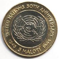 Лесото 5 малоти 1995 года. 50 лет ООН