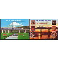 Локомотивы Экваториальная Гвинея 1978 год 2 блока (М)