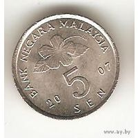 МАЛАЙЗИЯ 5 СЕН 2004 ЦВЕТОК