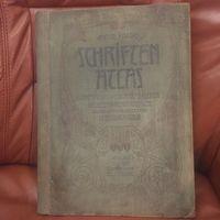 Schriften atlas neue Folge 1905 редкость