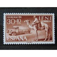 Ифни 1961 г. Колония Испании.