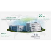 Отчет - Преддипломная практика - ЗАО Вольна - Маркетинг