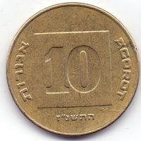 Израиль,  10 агорот 1997 года.
