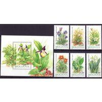 Молдавия 1993 81-86 бл. 4 8e Цветы Флора MNH Молдова