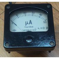 Измерительная шкала