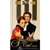 Нескончаемая песня / Неоконченная песнь / Song Without End (Дирк Богард,)  DVD5