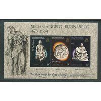 1975. Гибралтар блок Микеланджело. 500 лет.** Искусство Скульптура