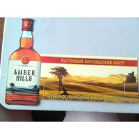 """Ценник на шотландский скотч """"Amber Hills"""""""