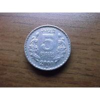 Индия 5 рупий 2000
