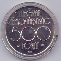 Венгрия, 500 форинтов 1987 года. ОИ - 1988, Сеул.