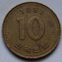 10 вон 1991 Корея