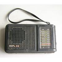 Радиоприемник КВАРЦ-302